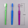 Simple Design Kids Toothbrush